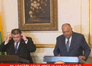 شكري: مباحثاتي مع وزير خارجية ليتوانيا تطرقت لدعم العلاقات التجارية