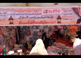 """محافظ جنوب سيناء يفتتح معرض """"أهلا رمضان"""" بمدينة الطور"""