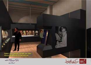 مصمم متحف نجيب محفوظ: راعيت فيه البساطة واستحضار روح الأديب الراحل