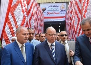10 أتوبيسات تعمل بالغاز وافتتاح مشروعات.. القاهرة تحتفل بعيدها القومي