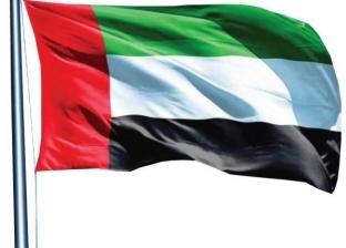الإمارات تؤكد إعادة الترشح لعضوية منظمة الطيران الدولية
