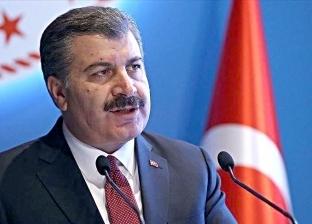 وزير الصحة التركي يعلن ارتفاع الوفيات بسبب فيروس كورونا إلى 108