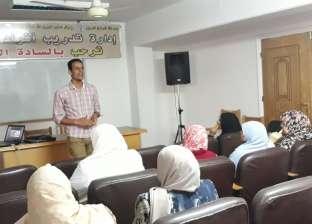 برنامج تدريبي للتوعية بخطورة أمراض العظام في جامعة قناة السويس