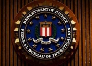 """مدير """"إف بي آي"""" مدعو للإدلاء بشهادته حول تدخل روسيا في انتخابات أمريكا"""
