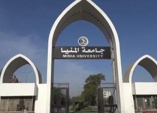 الموارد البشرية بجامعة المنيا: لا تعاقدات أو تعيينات وأحذروا النصابين