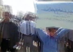 مسيرة بالواحات في الجيزة: الدستور حق لينا.. انزل شارك
