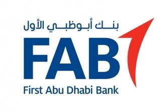 بنك أبو ظبي يعلن عن وظائف شاغرة