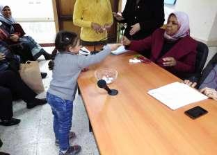 """""""تضامن الإسكندرية"""" تنهي إجراء القرعة العلنية لإشراف الحج هذا العام"""