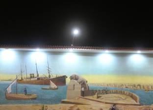 """افتتاح اللوحة الجدارية """"حلم سويسي"""" على الكورنيش الجديد"""