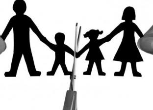 """دورات وتفعيل """"رخصة الزواج"""".. تعرف على التجربة الماليزية للحد من الطلاق"""