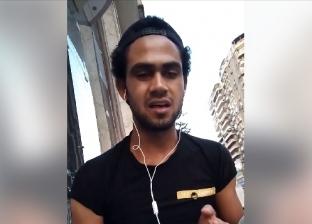 أستاذة طب نفسي تحلل شخصية صاحب فيديو التحريض على التحرش: سيكوباتي سادي