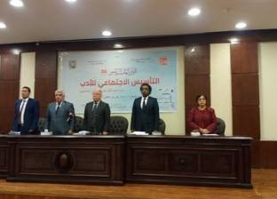 """برنامج اليوم الثاني لمؤتمر """"أدباء مصر"""" بشرم الشيخ"""