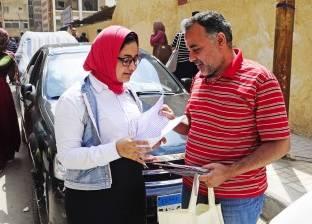 """في 4 نقاط.. """"ثورة أمهات مصر"""" تُقيم أول يوم امتحانات الثانوية العامة"""