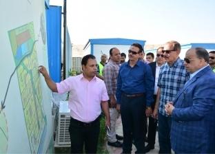 بالصور| وزير التنمية المحلية يتفقد مشروع مدينة ناصر في أسيوط