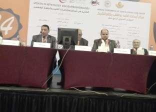 توصيات المؤتمر الـ14 لمركز أبحاث الكبد في كفر الشيخ