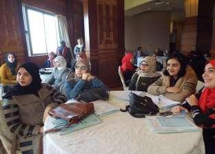انطلاق فعاليات أسبوع نشر ثقافة حقوق الإنسان بدمياط
