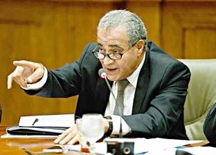 وزير التموين في ضيافة حزب الوفد الثلاثاء المقبل