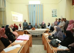 بالصور| محافظ كفر الشيخ يشهد ختام دورة تدريب الرائدات الريفيات