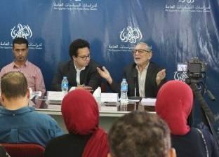 """""""المصري للدراسات"""" يفتح ملف خصخصة الأندية الرياضية"""
