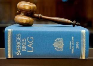 السجن 7 سنوات لسويدي هدّد 21 وزيرا بالقتل