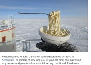 ماذا يحدث عند تناول المعكرونة في درجة حرارة 60 تحت الصفر؟