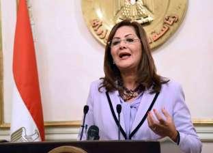 وزيرة التخطيط: بدأنا في تطوير المستشفيات لاستقبال التأمين الصحي الشامل