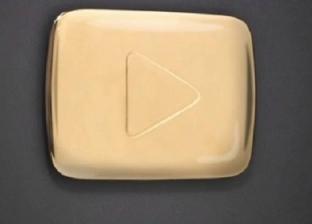 الحكم في قضية غلق يوتيوب بمصر 24 يناير