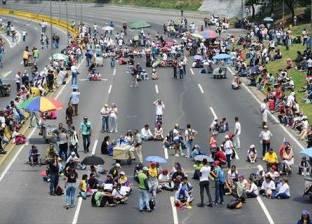 قتيلان خلال إضراب عام في فنزويلا بدعوة من المعارضة