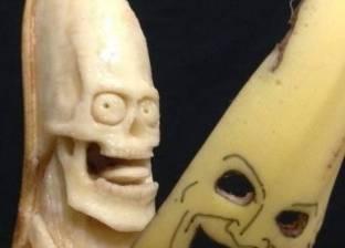 """بالصور  فنان ياباني ينحت أشكالا مذهلة على """"الموز"""""""