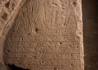 بالصور| اكتشاف لوحتين من الحجر الرملي بمعبد كوم أمبو بأسوان