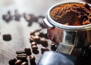 """""""القهوة في خطر"""".. فطر غامض يدمر محاصيل البن في أمريكا اللاتينية"""