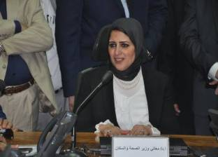 وزيرة الصحة: الجيش سيساعدنا على توفير نواقص الأدوية بشكل طارئ