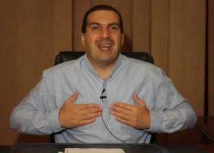 بالفيديو| عمرو خالد: 10 طرق من سنة النبي لرفع الروح المعنوية بالمجتمع