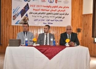 """نائب محافظ أسيوط يكرم الطلاب الفائزين بمعرض العلوم والتكنولوجيا """"ISEF"""""""