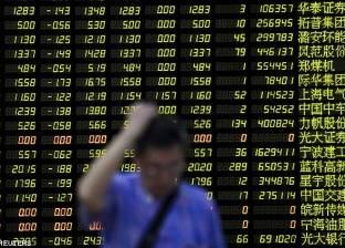 خبير مالي: الأزمة الاقتصادية الحالية أكبر من أزمة 2008