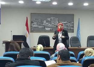 محافظة الإسكندرية تعقد دورة تدريبية حول استقبال شكاوى المواطنين