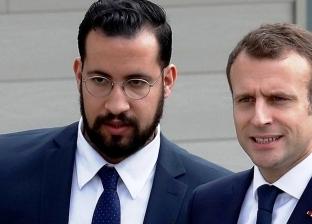 اعتقال حارس شخصي للرئيس الفرنسي إيمانويل ماكرون