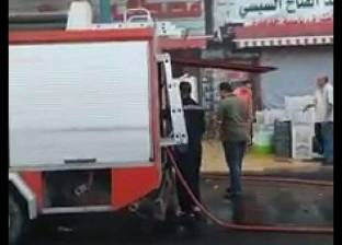 """السيطرة على حريق في مطعم """"جاد"""" بالإسكندرية"""