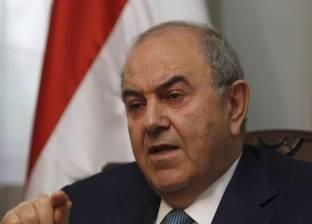 إياد علاوي: كان الأجدر بالولايات المتحدة تعزيز فرص إحلال السلام