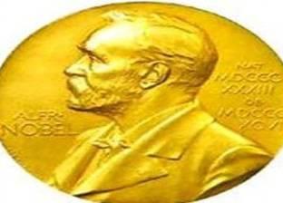 لأول مرة منذ الحرب العالمية الثانية..تفاصيل إلغاء نوبل للأدب هذا العام