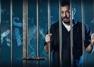 مشهد قتل بـ«الجير الحى» فى مسلسل «أيوب» يفزع المشاهدين