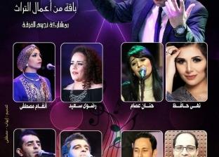 """تراث الموسيقى العربية بقيادة """"الموجي"""" على مسرح الجمهورية"""