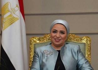 قرينة الرئيس: تربية السيسي في حي شعبي جعلته يحكم على المرأة بطريقة مختلفة