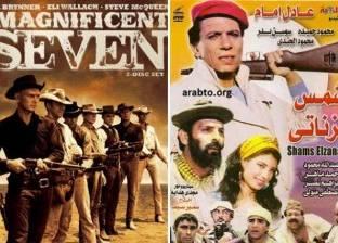 """""""الرجل الأخطر"""" ليس الأول.. 7 أفلام مصرية مأخوذة عن روايات أجنبية"""