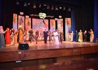 غدا.. قصور الثقافة تفتتح الدورة 28 من مهرجان نوادي المسرح