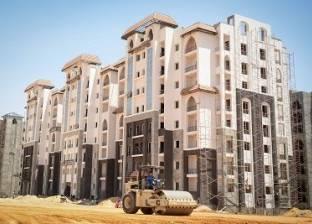 """""""الإسكان"""": طرح وحدات العاصمة الإدارية بـ 11 ألف جنيه للمتر"""
