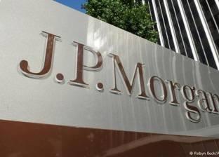 """صندوق الثروة السيادي الليبي يقيم دعوى قضائية ضدبنك """" جيه.بي مورجان"""""""