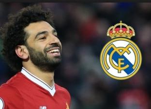 محمد صلاح يرفض عرضين من ريال مدريد ويوفنتوس بـ 150 مليون جنيه إسترليني