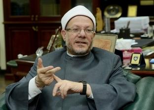 مفتي الجمهورية يوضح حكم قراءة القرآن خلال ساعات العمل