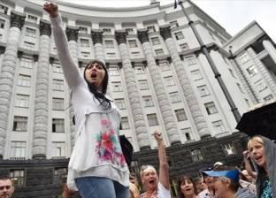 برلماني أوكراني: 10 ملايين مواطن هاجروا بسبب الأزمة الاقتصادية